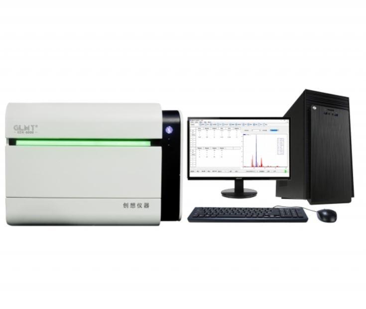 Máy phân tích huỳnh quang EDX-6000 XRF ANALYZER GLYM