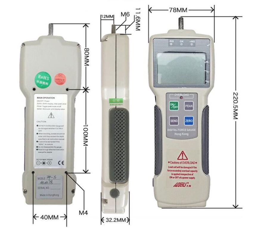 Kích thước của thiết bị đo lực Aigu Zp-500