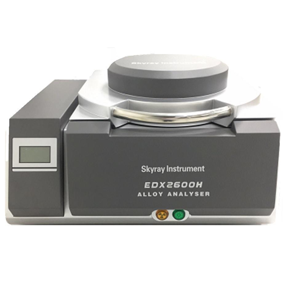 Máy phân tích vật liệu EDX2600H – Alloy analyse