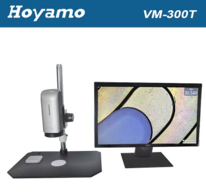 Kính hiển vi tự động điều chỉnh tiêu cự VM-300T