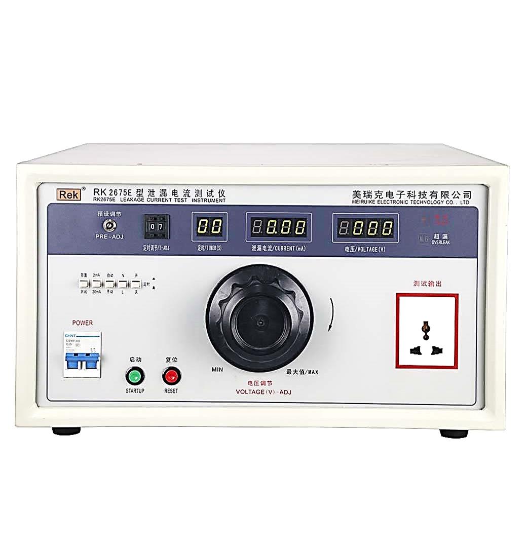 Máy kiểm tra dòng điện rò rỉ RK2675D 3000VA AC 250V 2 20mA